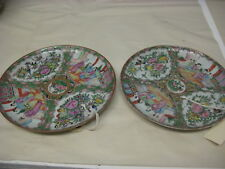 """Antique Chinese Rose Medallion Pair of 9.5"""" Plates"""