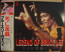 Bruce Lee: Vintage 1978 Vinyl LP Record LEGEND OF BRUCE LEE Japan CBS/Sony