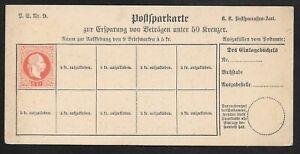 AUSTRIA - POSTSPARKARTE / SAVINGS CARD - 5kr STAMP IMPRINT - UNUSED LATE 1800's