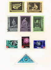 Russia Soviet stamps set Art Space 1966