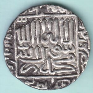 DELHI SULTANATE ISLAM SHAH SURI SILVER RUPEE LARGE FLAN EXTREMELY RARE COIN