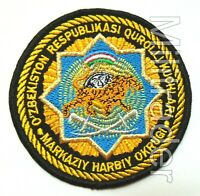 Central District of the Armed Forces of the Republic of Uzbekistan Patch