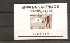 Korea SC # 332a  Tubercolisis prevention week. Souvenir Sheet . MNH