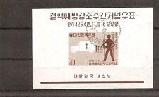 Korea SC # 332a  Tubercolisis prevention week. Souvenir Sheet . MNH