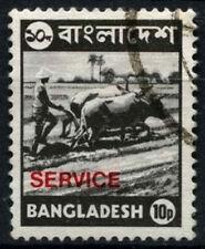Bangladesh 1976 SG#O15, 10p Slate Black Official Service Used #D48903