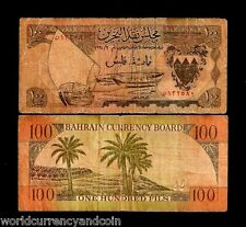 BAHRAIN 100 FILS P1 1964 BOAT 1st BANK NOTE OF BAHRAIN ARAB CURRENCY MONEY BILL