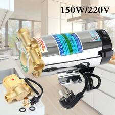 220V 150W  Automatic Household Booster Pump Boost Pressure and Circulate Water