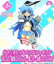Konata Izumi Premium Figure Shimakaze Cosplay Ver. anime Lucky Star SEGA
