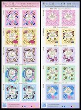 Japan 2018 Traditional Japanese Design 4 Textilmuster Kulturerbe Postfrisch MNH