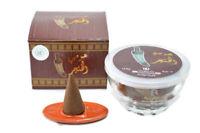Arabian Haramy Bakhoor Home Incense Banafa Oud AlKhenjar 12 Cones Perfume بخور