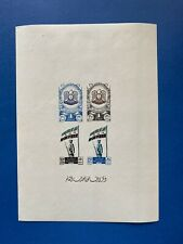 Syria Syrie 1948, Inauguration of compulsory training, Sc 147a, S/S, MNH.