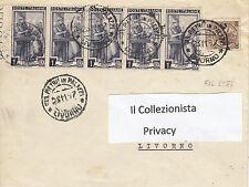 1955-57 Serie Italia al Lavoro cinque Valori da 1 lira fil.stella in busta 1957