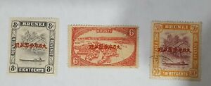 BRUNEI JAPAN OCCUPATION