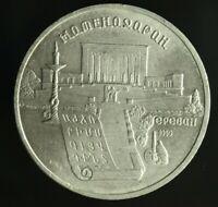 RUSSIA USSR 1990 5 ROUBLES MATENADARAN IN YEREVAN PROOF