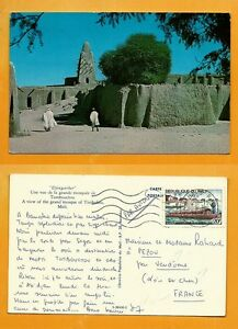 MALI  VINTAGE  POSTCARD  STAMP  -TOMBOUCTOU - GRAND MOSQUE - V.RARe