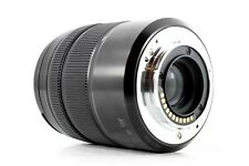 Panasonic Lumix G Vario 45-150mm Telephoto Lens