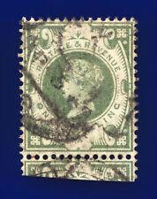 1887 Sg211 1s Dull Green K40(1) Ap 5 89 Good Used cjnh