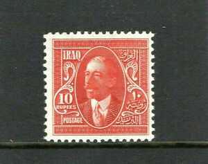 IRAQ - العراق - 1931 - KING FAISSAL 1st - 10 RUPEES - SUPERB MINT - ORIGINAL GUM