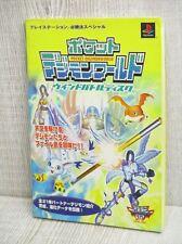 DIGIMON WORLD POCKET Wind Battle Disk Guide PS Book KB55