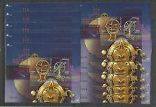 Portugal 2002 - Astronomie - 10 Blocs Neufs MNH ★★  Faciale 14€