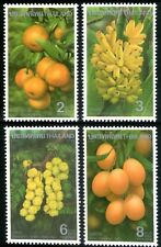 Thailand 1993 Fruits set of 4 Mint Unhinged