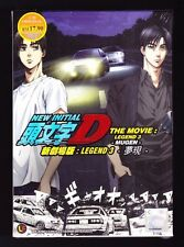 *NEW* INITIAL D: THE MOVIE: LEGEND 3 - MUGEN *ENGLISH SUBS*ANIME DVD*US SELLER*