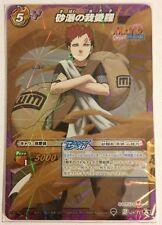 Naruto Miracle Battle Carddass NR05-75 BR Gaara