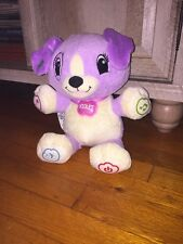 Leapfrog My Pal Violet Plush Dog Toy