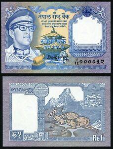 Nepal 1 rupee 1990-1995 King Birendra P22(5) Sign Tripathi UNC