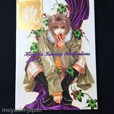 Kisaragi Hirotaka Illustration Art Book / Japan Anime BL Yaoi Hardcover