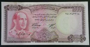 Afghanistan, Kingdom, 1000 Afghanis, 1967, P-46a RARE  King Muhammed Zahir Shah