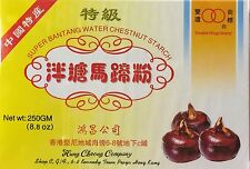 8.8oz Double Ring Brand Super Bantang Water Chestnut Starch