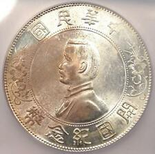 1927 China Memento Dollar Y-318A.1 - ICG MS60 - Rare Certified UNC BU Coin
