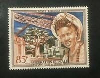 Briefmarke Mali - Yvert Und Tellier Staubfilterbeutel N° 1 N MNH (Cyn40)