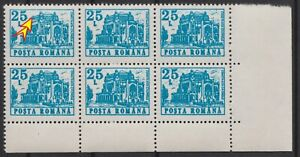 6 STAMP IN BLOCK WITH 1 ERROR VERY RARE / ROMANIA 1991 / MNH