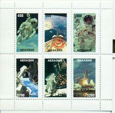 SPAZIO - SPACE CONQUEST ABKHAZIA (LOCAL GEORGIA) 1996