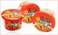 3pcs Spicy Korean Stir-fried Rice Cake Tteokbokki Korea Instant Cup Food