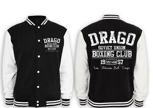 Drago Boxing Gym Collegejacke Stallone, Rocky, Rambo, Kult,Russia,Ivan,Sibirian