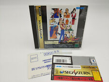 REAL BOUT SPECIAL SPINE CARD JAPAN VERSION SEGA SATURN USED TESTED