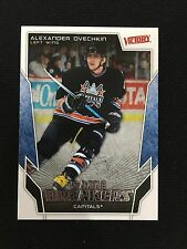 "ALEXANDER OVECHKIN INSERT ""GAME BREAKERS"" VICTORY 2007 WASHINGTON HOCKEY CARD"