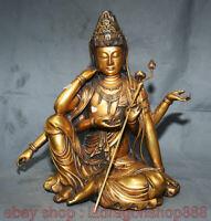 """14.8 """"Vieux bronze pourpre 24k or doré 6 bras siège gratuit Guan Yin Statue"""