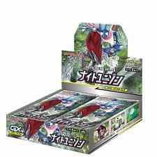 Pokemon Card Game Sun & Moon Expansion Pack Night Unison BOX JAPANESE
