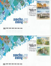 Russia First Day Cover Thematic Postal Stamps