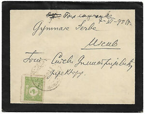 Turkey 1905 Monastir Macedonia printed matter rate 10 para to Uskub
