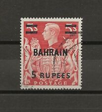 More details for bahrain 1948/9 sg 60/cw40b used cat £50