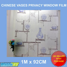 CHINESE VASES BLUE FROSTED PRIVACY WINDOW FILM - 92cm x 1m Roll M105