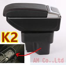 Car Armrest box central content Store holder makeup for KIA K2 RIO