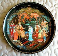 Legend of the Snowmaiden Russian Collector Plate #3 Judgement Of Tsar Berendey