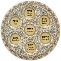 """Seder Plate in Glass 15.7"""" Brown Ornaments for Passover Pesach Judaica Gift"""
