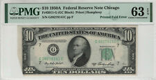 1950 A $10 FEDERAL RESERVE PRINTED FOLD OVER ERROR NOTE PMG CHOICE UNC 63 EPQ